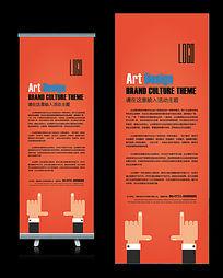 微信创意营销风格创意X展架设计