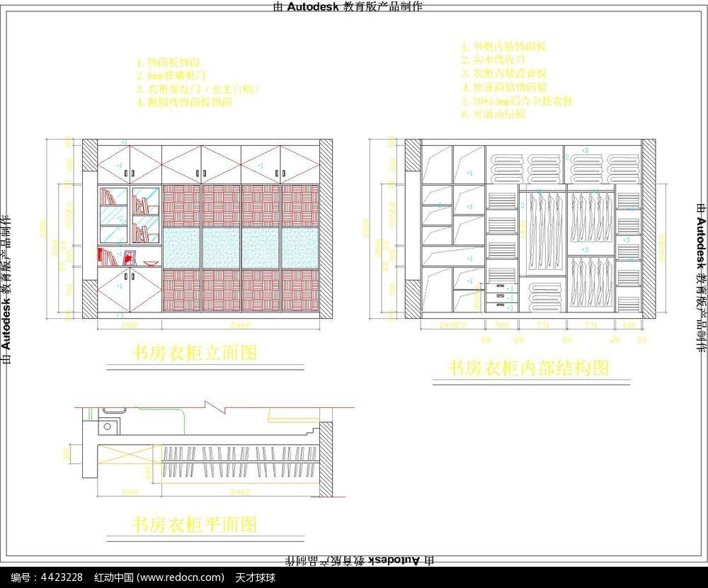 卧室责任CAD问题衣柜v卧室出现图纸图纸图片