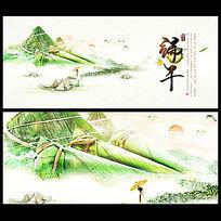 中国风端午节创意宣传海报