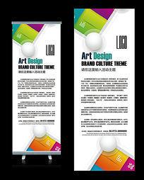 儿童教育培训兴趣班创意X展架设计