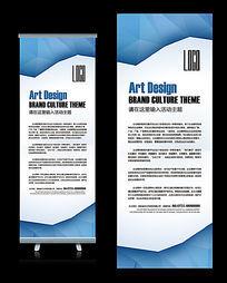 蓝色科技公司创意X展架设计