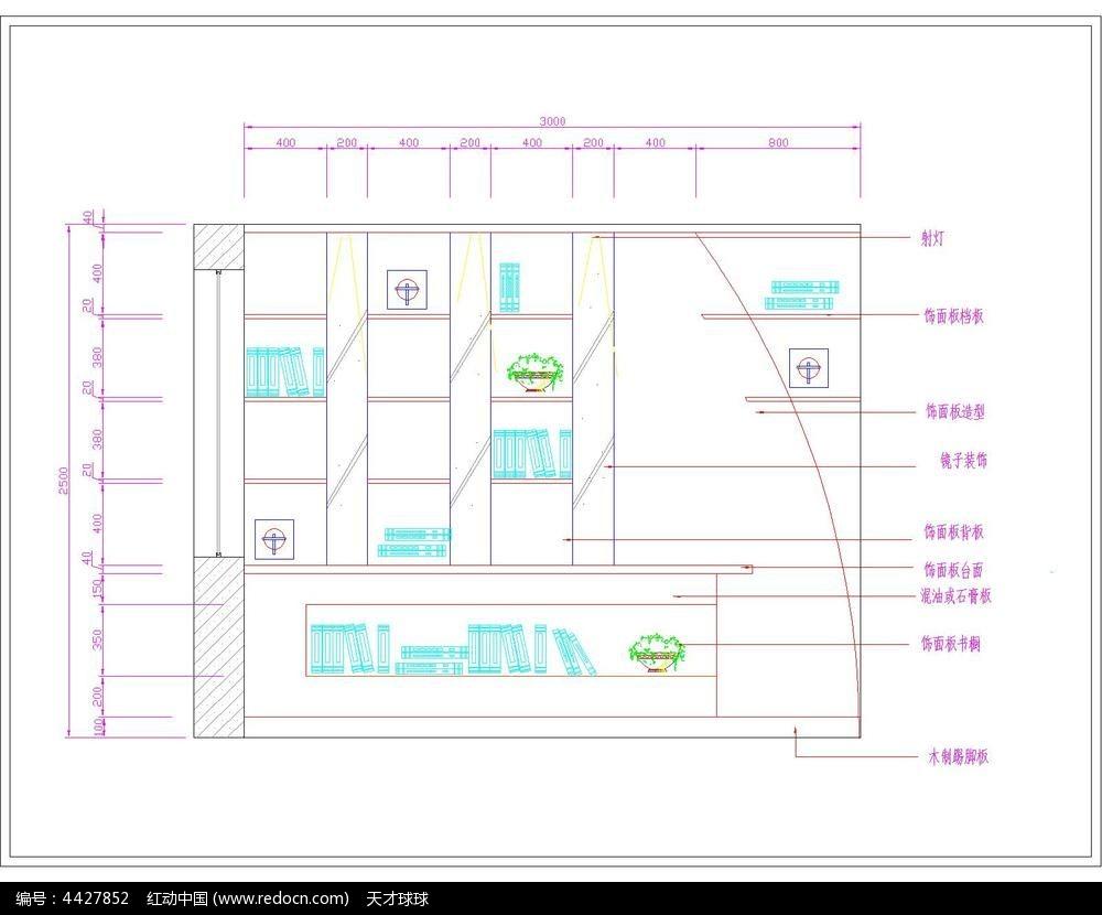 图纸v图纸cad立面图_CAD图纸图片素材13m空心板书柜图片