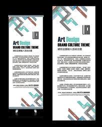物流快递企业宣传X展架设计