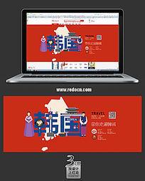 10款 10个国家旅游推广广告banner psd设计下载