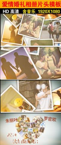 浪漫婚礼相册开场爱心相片墙AE模板
