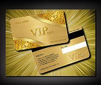 高档金色商业VIP卡设计