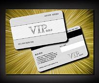 高档银色商业VIP卡设计