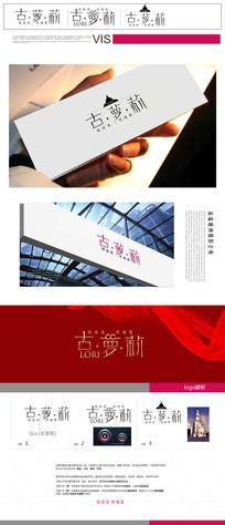 高端婚纱摄影会所logo