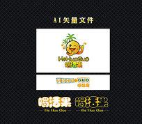 喝火果水吧logo设计(原创出售) AI