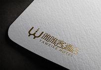 酒店logo设计模板