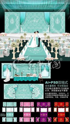 浪漫蓝色主题婚礼背景设计