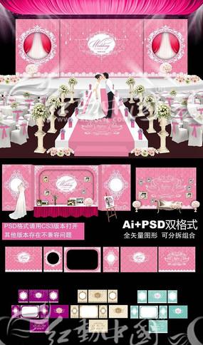 欧式粉色主题婚礼背景设计