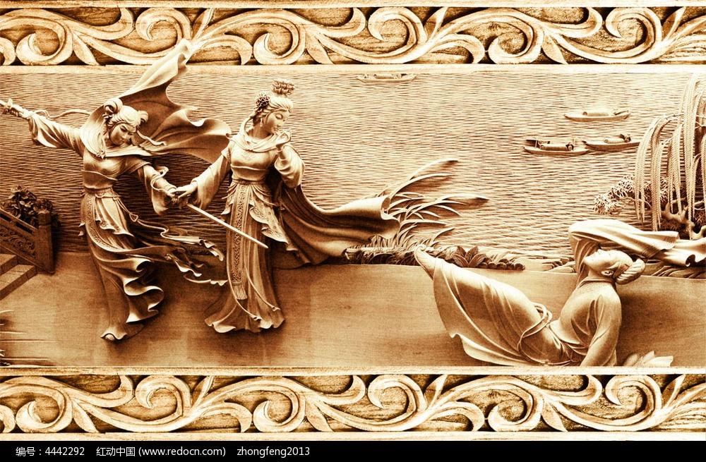 高清古典中式木雕电视背景墙