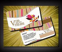 时尚可爱小鸟VIP卡设计