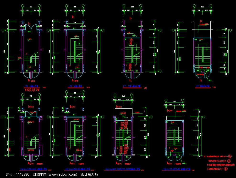 房子电路施工图