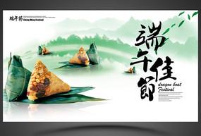 中国风端午粽子海报设计