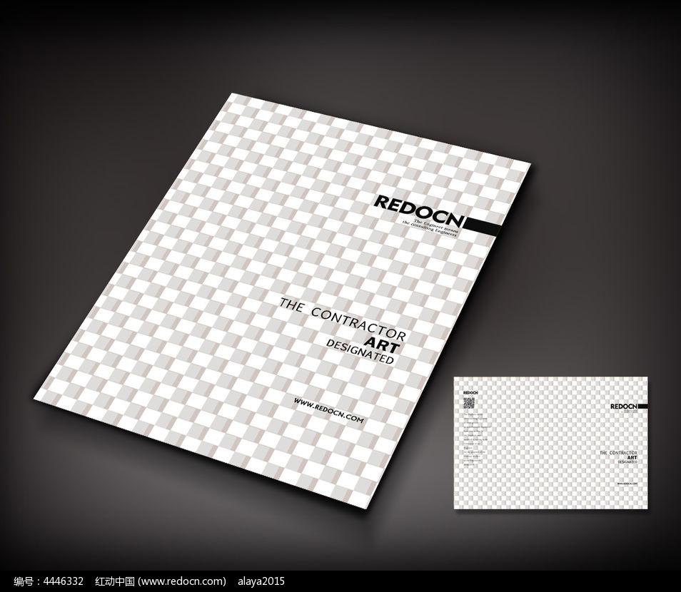 简洁方块艺术封面设计