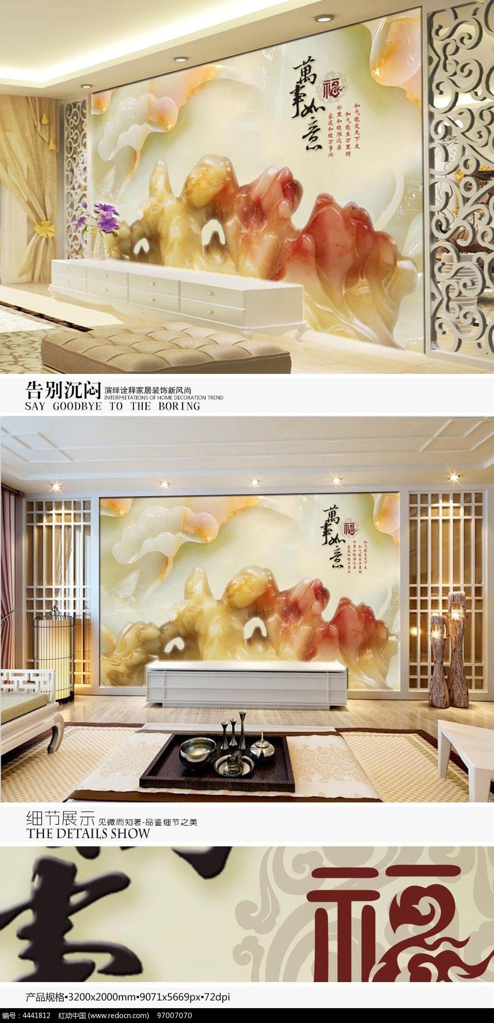 欧式大理石室内背景墙图片