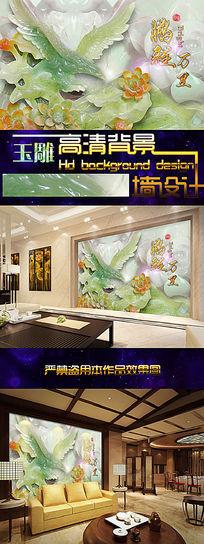 中式鹏程万里精美玉雕电视墙
