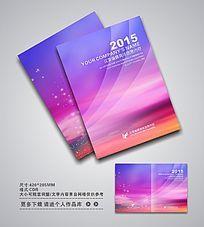 炫彩创意广告画册封面模板