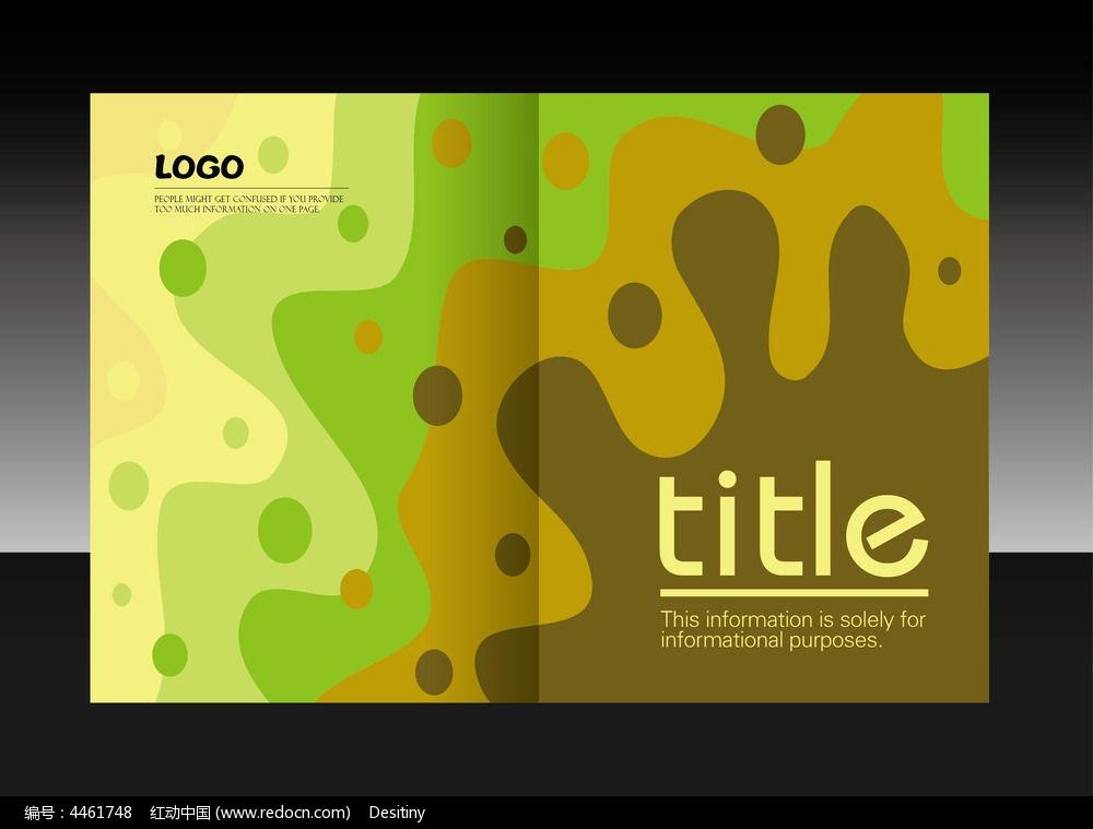 创意可爱少儿书籍封面设计
