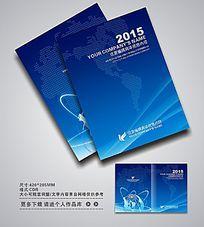 大气科技公司宣传册封面模板