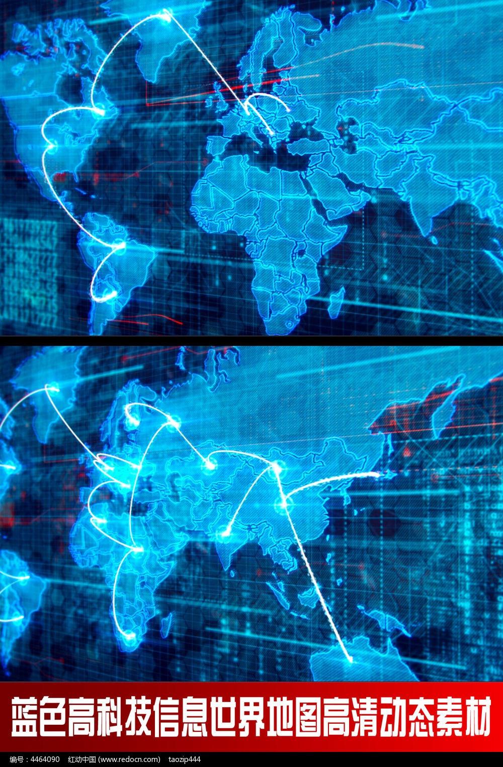 蓝色高科技信息世界地图高清动态素材