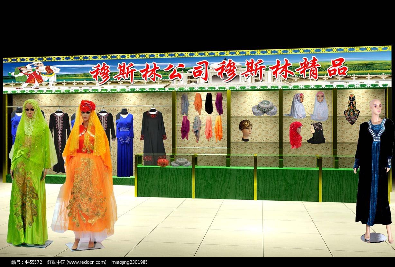 穆斯林模型服装cad专柜带贴图后期吊顶cad施工图图片