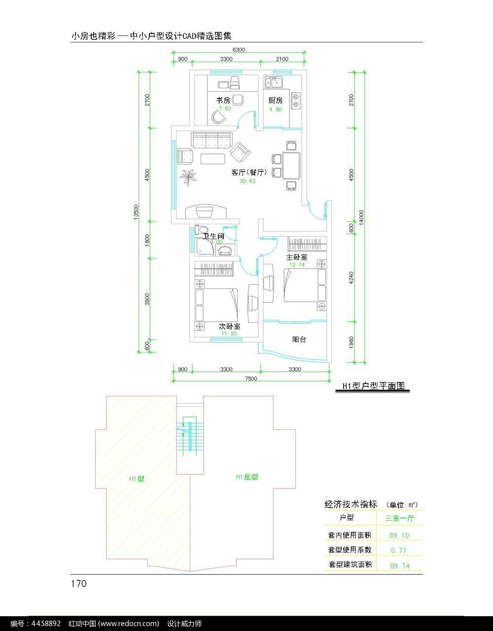 标签:三室一厅户型cad平面图纸 cad平面图 cad施工图 cad图纸设计-