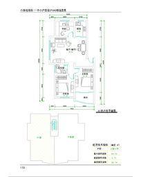 一室一厅cad平面图图片 一室一厅cad平面图设计素材 红动网