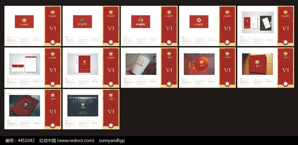 商业地产VI设计图片