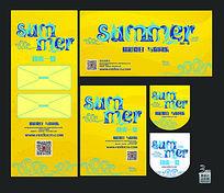 summer精彩夏日活动广告设计