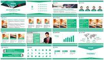 图文混排商务报告PPT模板
