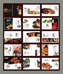 中国风月饼画册模版