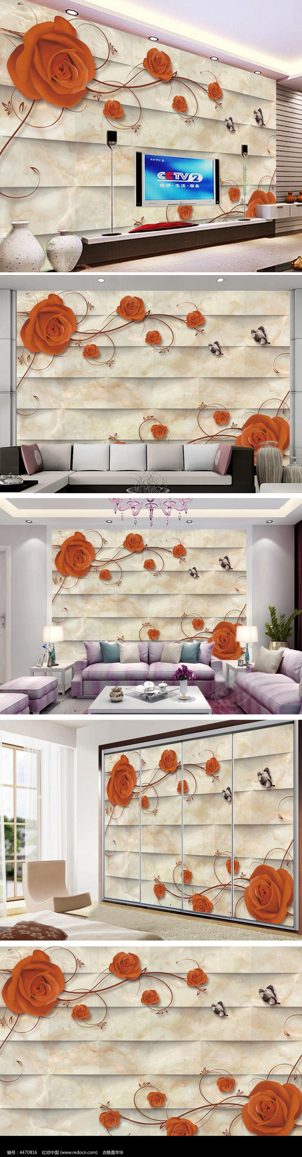 浪漫欧式石材电视背景墙