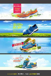 淘宝夏季运动鞋全屏海报模板