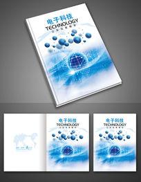 网络电子商务画册封面模板
