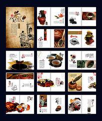 中国风茶叶画册模版