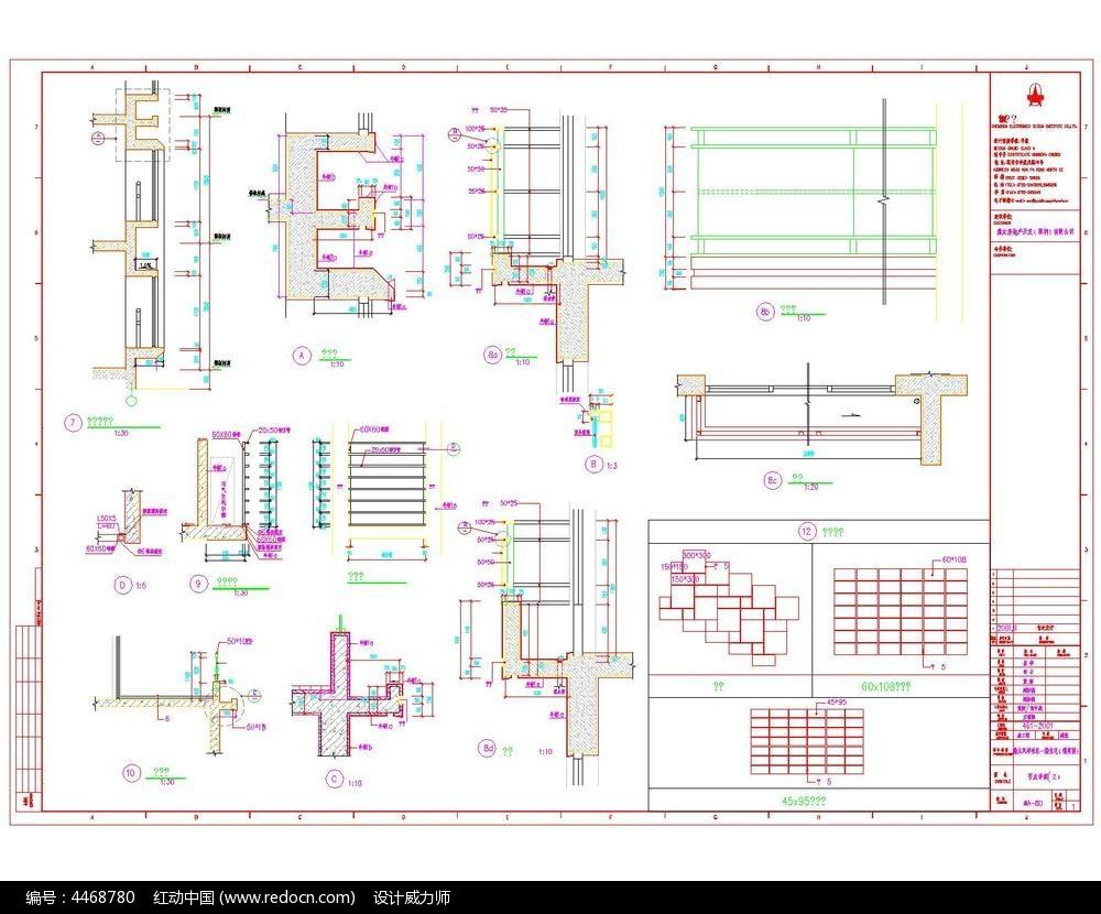 窗户设计cad施工节点图纸