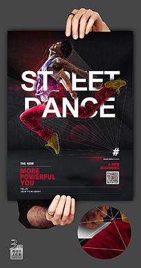 动感创意街舞海报模板