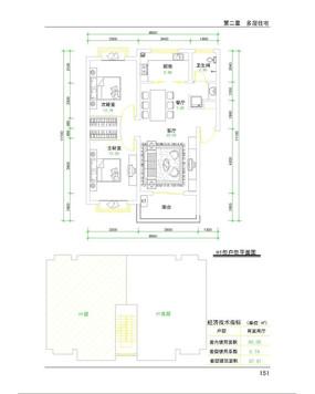 两室两厅cad设计图