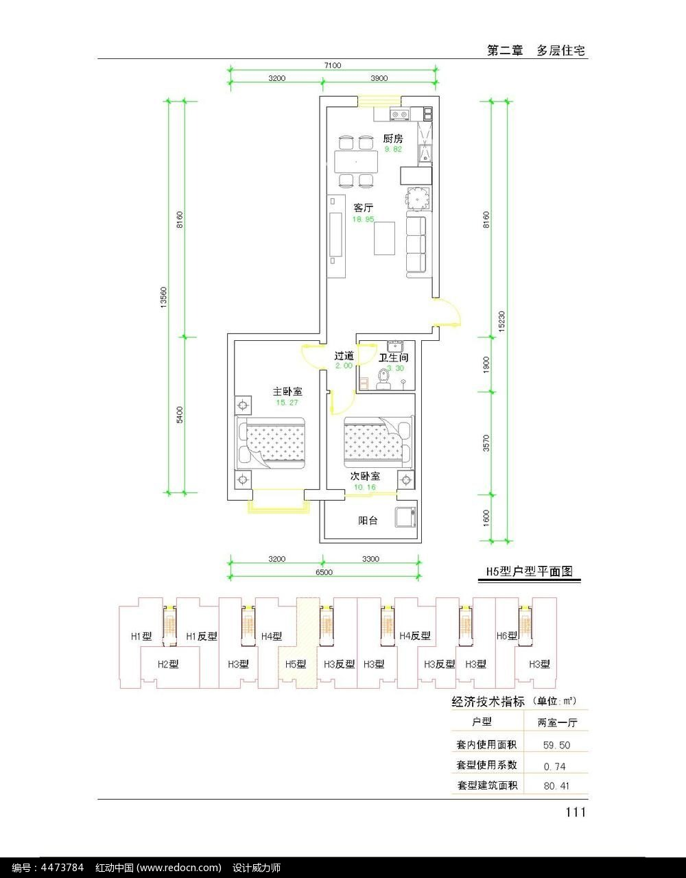 两室一厅cad户型平面图
