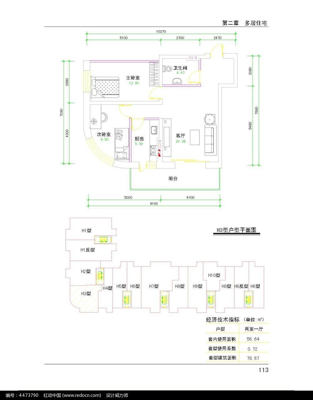 两室一厅户型cad图纸dwg素材下载 编号4473790 红动网
