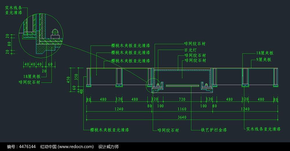 书柜设计cad详情图dwg素材下载_家具CAD图