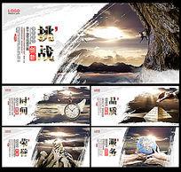 中国风企业文化创新展板设计