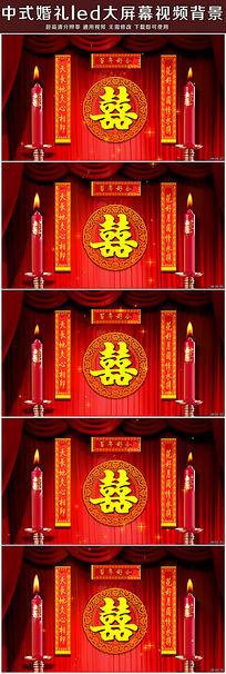 中式婚礼led大屏幕视频背景