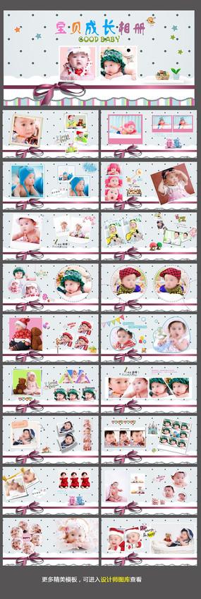 儿童成长写真相册模板PSD PSD