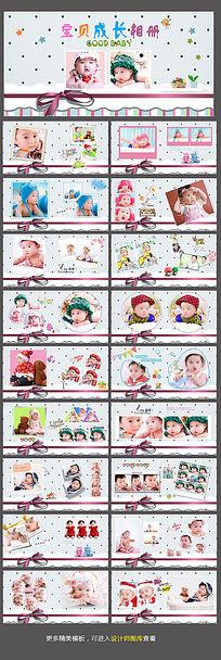 儿童成长写真相册模板PSD