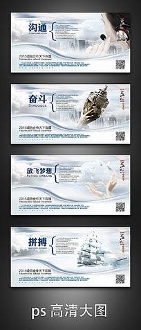 大气中国风企业文化展板