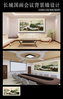 高清万里长城室内装饰画